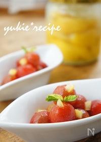『ミニトマトの塩レモンマリネ』