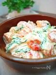 海老と小松菜のマヨソース和え(いわゆる海老マヨ)