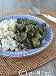 【スピルリナ】鶏肉とさつま芋のグリーンカレー