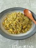 スピルリナの塩レモン卵チャーハン
