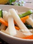大根と残り野菜のお漬物