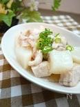ぷりぷり鶏むね肉と柔らか塩大根の煮物