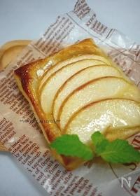 『超簡単♪カマンベールチーズのオープンアップルパイ』