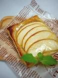 超簡単♪カマンベールチーズのオープンアップルパイ