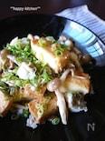 鱈と厚揚げのジューシー塩麹炒め