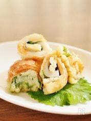 ちくわのパルミジャーノ・チーズのシソ巻き天ぷら