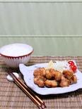 昆布茶とマヨで簡単鶏のから揚げ