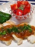 白身魚のソテーなめ茸生姜ソース