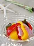 夏野菜の塩糀ピクルス
