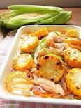 とうもろこしと焼きささみの野菜たっぷりマリネ