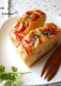 『ホットケーキミックスで♪栄養満点お惣菜ケーキ』