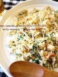 冷蔵庫にあるもので!沢庵と鮭マヨのポリポリチャーハン