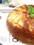 フライパンで簡単!自慢のカラメルアップルケーキ