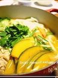 ほうとう風♪カボチャと味噌の煮込みうどん鍋