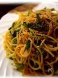 水菜とアンチョビのパスタ