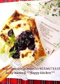 『トースターで簡単♪ブルーベリーチーズパイ☆』