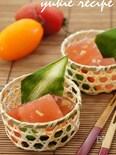 完熟トマトの塩レモンゼリー