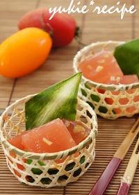 『完熟トマトの塩レモンゼリー』
