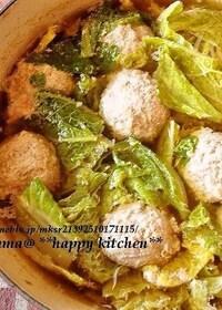 『白菜たっぷり♪生姜風味のあったか肉団子鍋』