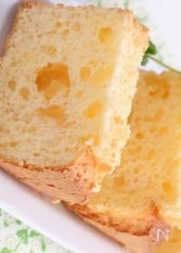 『パインチーズケーキのシフォン』