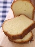しっとりふんわり★ブランデーケーキ