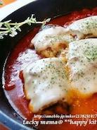 とろ~りチーズ乗せ@鯖のトマト煮