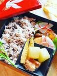 カニカマで紅白の水引大根*お祝い弁当に。