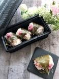 お花見にも♪桜もち風お寿司弁当