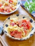 トマトの旨味が引き立つ♪『ふわたまトマト炒め』