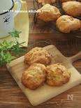 ソフトバナナクッキー(バター不要・材料4つ・袋でもむだけ)