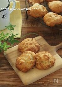 『ソフトバナナクッキー(バター不要・材料4つ・袋でもむだけ)』