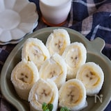 レンチンカスタードと食パンで簡単おやつ♪まるごとバナナ風