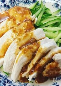『【大さじ調理のみ】ゆで鶏の作り方 (簡単なのに、しっとり!)』