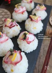『タコとレモンの洋風手まり寿司』