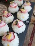 タコとレモンの洋風手まり寿司