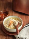 鶏ごぼうのワンタンみそスープ