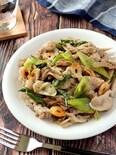 スタミナ満点♡豚バラ肉と舞茸のネギ塩ガーリックペッパー炒め