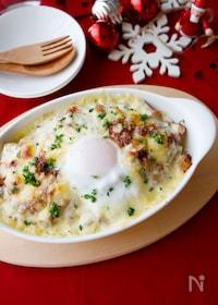 『『半熟卵のせ!根菜ときのこのミートソースドリア』#クリスマス』