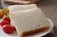 一斤型で作る♪グルテンフリーの米粉パン