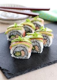 『生ハムとアボカドのロール寿司』