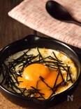 トースターで簡単すぐでき♪長芋と卵のとろふわ焼き