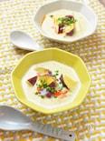 お芋でほっこり温活~♪台湾風豆乳スープ【シェントウジャン】