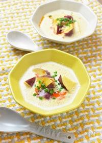 『お芋でほっこり温活~♪台湾風豆乳スープ【シェントウジャン】』