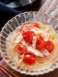 トマトと春雨のつるりんスープサラダ【#作り置き#レンジ】
