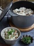 きのことしらすと納豆の炊き込みご飯。