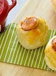 フライパン1つでできる!ベーコンとチーズのパン