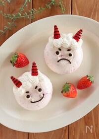 『赤鬼さんのいちごレアチーズケーキ』
