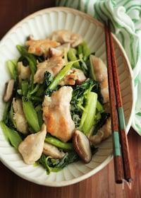『鶏むね肉と小松菜のしょうが炒め』
