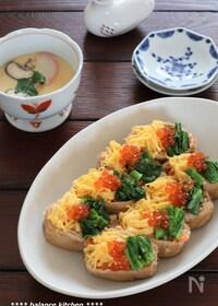 『簡単!低糖質なオープンいなり寿司 ひな祭りにも。』