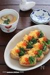 簡単!低糖質なオープンいなり寿司 ひな祭りにも。